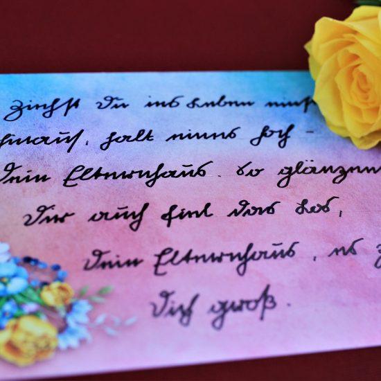 Sütterlin Handwriting Write Poetry Poetry Album